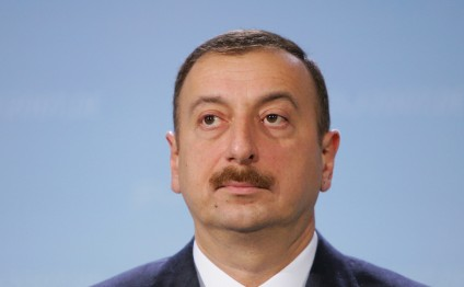 Azerbaijani President awarded International Friendship and Peace Prize in Turkey