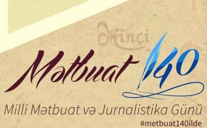 Bu gün Azərbaycanda Milli Mətbuat Günüdür