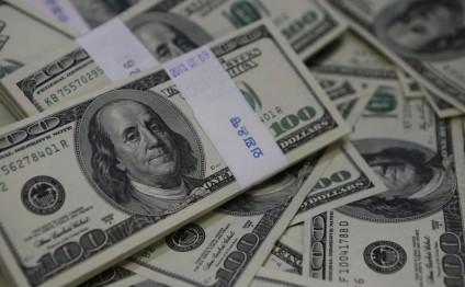 Dollarin Sabaha Olan Mezennesi Aciqlandi