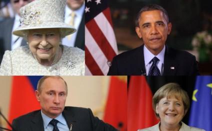 Dünya liderlərinin gəlirləri açıqlandı - siyahı