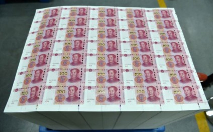 China launches new 'harder to fake' 100 yuan note