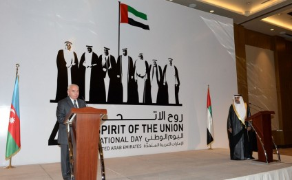 UAE embassy in Baku hosts reception on country`s Independence Day