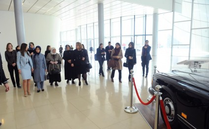 Spouse of Turkish PM visits Heydar Aliyev Centre