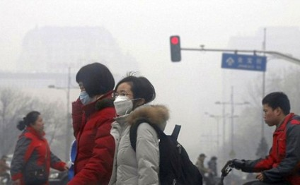 Beijing issues air pollution red alert for the first time