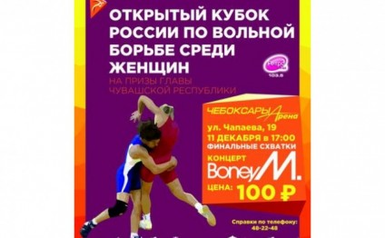 Azerbaijani female wrestlers to compete in Russian Open Cup