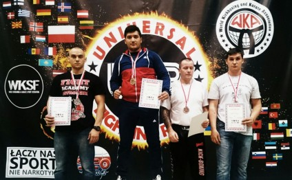 Two Azerbaijani fighters crowned at European Cup