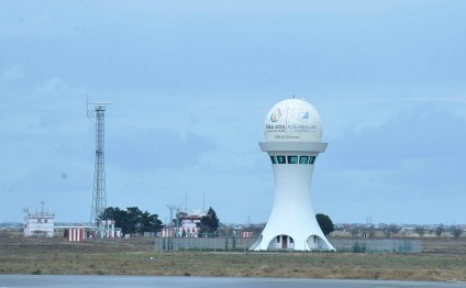 New traffic control tower opens at Heydar Aliyev International Airport