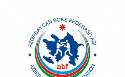 Azerbaijani boxing team start training camp