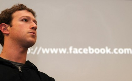Mark Zuckerberg speaks in support of Muslims
