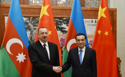 President Ilham Aliyev met with Premier of the State Council of China Li Keqiang
