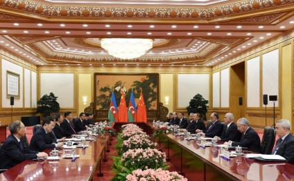 President Ilham Aliyev met with President of the People's Republic of China Xi Jinping