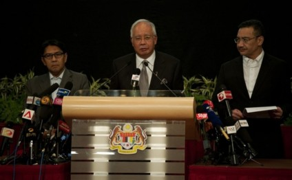 Malaysian Prime Minister say he will not resign over financial scandal