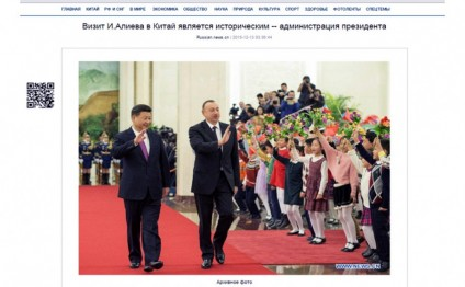 President Ilham Aliyev paid 'historic' visit to China