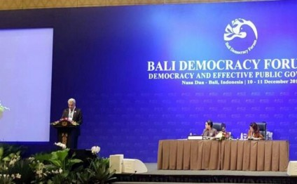 Azerbaijan's achievements discussed at Bali Democracy Forum