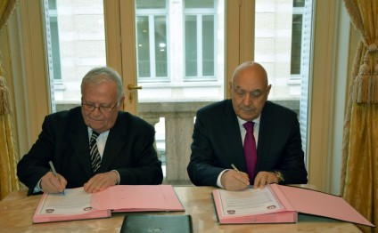Friendship and cooperation charter of French Évian-les-Bains and Azerbaijan`s Ismayilli becomes effective