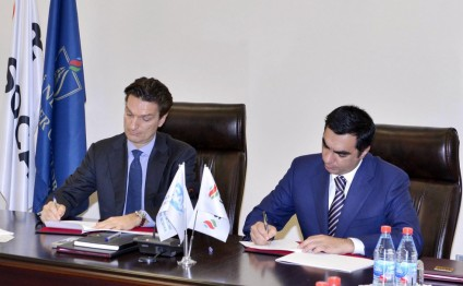 Baku Higher Oil School becomes member of SAP University Alliances