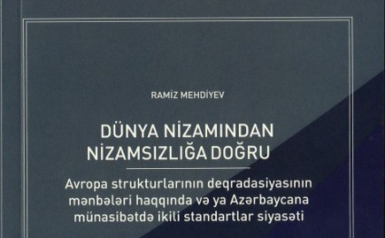 New book by Academician Ramiz Mehdiyev published