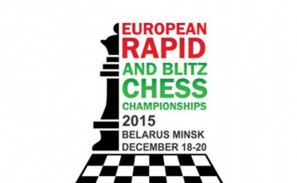 Minsk to host European Rapid and Blitz Chess Championships 2015
