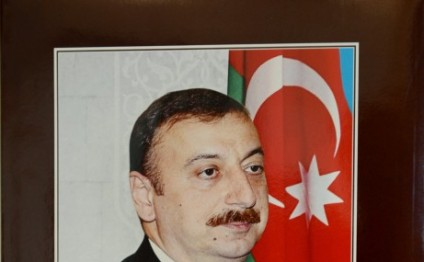 """Ilham Aliyev: Azerbaijan is an example of tolerance"" book presented"