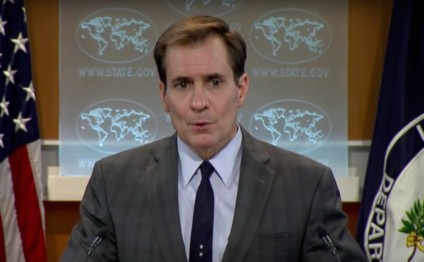 U.S. State Department makes statement on Nagorno-Karabakh conflict