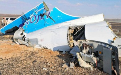 Insurance indemnity to Kogalymavia for A321 aircraft crashed in Egypt exceeded $23mln