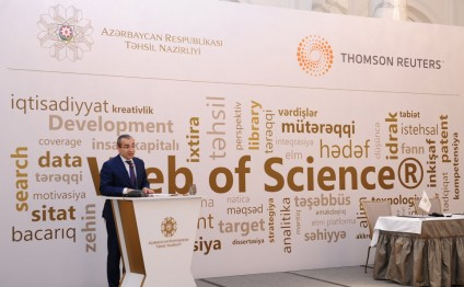 Azerbaijani Ministry of Education, Thomson Reuters sign agreement on cooperation