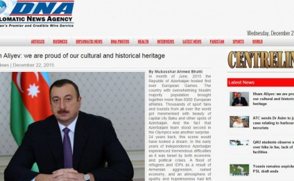 "Diplomatic News Agency: ""Ilham Aliyev: we are proud of our cultural and historical heritage"""