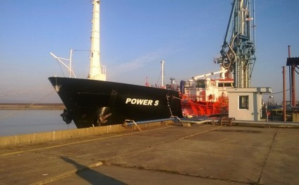 New product transshipped via LPG terminal in Kulevi