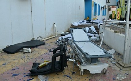 More than 30 dead in maternity ward fire at Saudi hospital