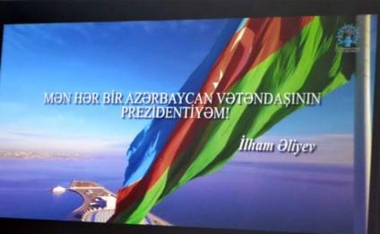 New Azerbaijan Party Youth Union presents new promo