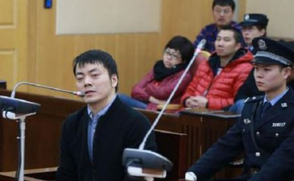 Former Chinese media executive jailed 4 years for extortion