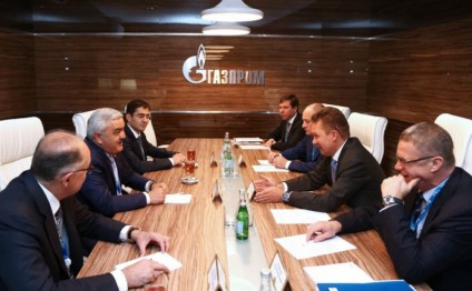SOCAR, GAZPROM discuss prospects for cooperation