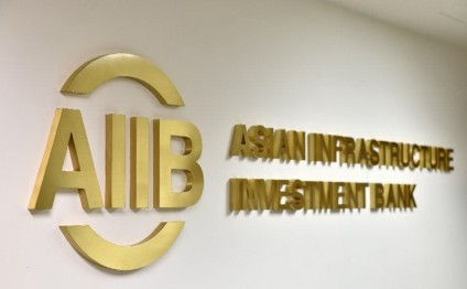 Asian Infrastructure Investment Bank officially established