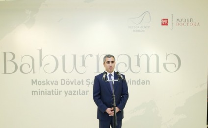 Miniatures of Baburnama exhibited at Heydar Aliyev Center