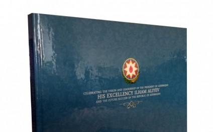 Book on Azerbaijan`s accomplishments published in UK