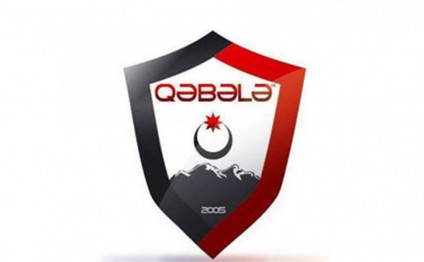 Azerbaijani FC Gabala to take on Ukrainian Dnipro