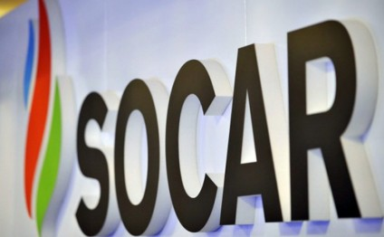 SOCAR completes paying compensation to families of Azerbaijani oilmen