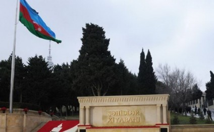 Plan of events on 26th anniversary of January 20 tragedy approved