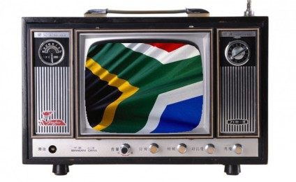 South Africa TV industry celebrates 40 years