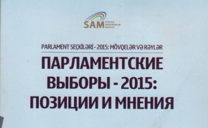 Book on elections of Azerbaijani Parliament's fifth convocation published
