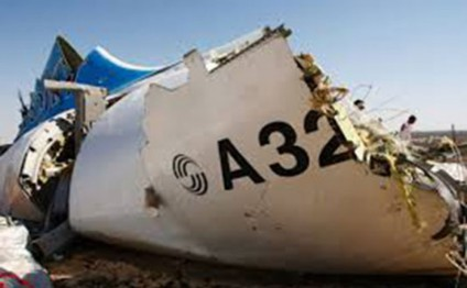 Relatives of the victims of the terrorist attack aboard an A321 decided to sue the company-owned aircraft