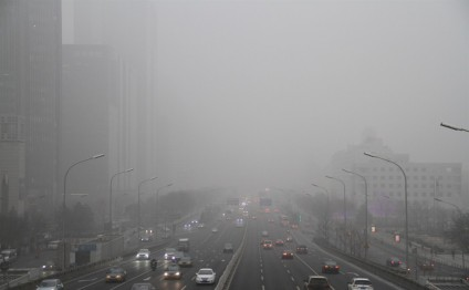 Beijing to shut down 2,500 polluting firms to tackle smog crisis
