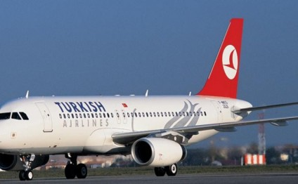 Turkish Airlines cuts prices for Nakhchivan and Ganja flights