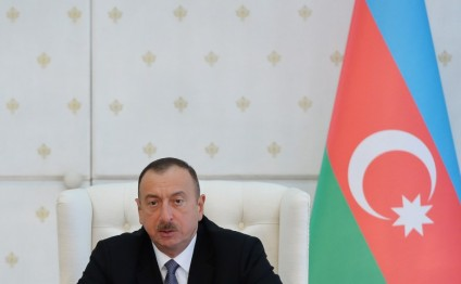 """All our efforts are aimed at strengthening of inter-religious and inter-civilization dialogue"", President Ilham Aliyev"