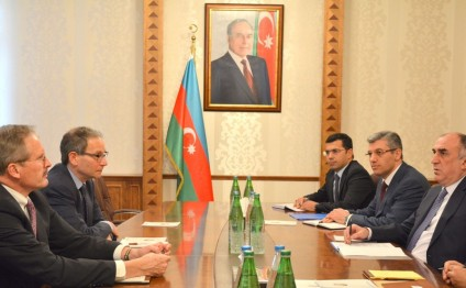 The United States attaches 'special' importance to cooperation with Azerbaijan