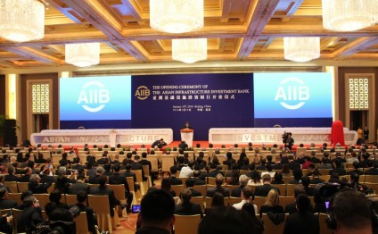 Asian Infrastructure Investment Bank launches first international fund in Beijing
