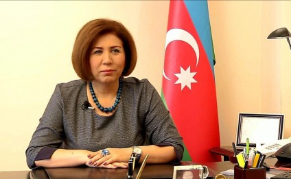 Deputy chair of Azerbaijan`s parliament to attend international conference in Kazakhstan