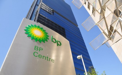 BP oil spill in North Sea forces shutdown of Clair platform