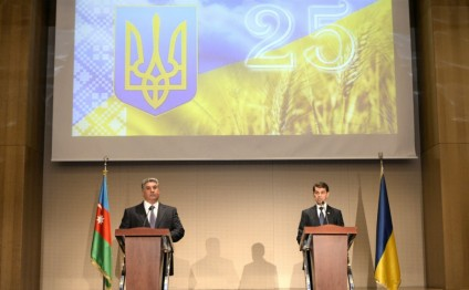 Ukraine's Independence Day marked in Baku
