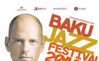Norwegian Tord Gustavsen jazz quartet to give concert in Baku